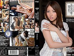 Alice Miyuki in Banged In Front Of Husband