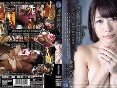 Sunohara Miki in Cum Sunohara Future Of The Ends Of The Assault - Being Fucked In Front Of Husband