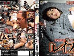 Fujiwara Hitomi, Iwasa Ayumi in Rape Father, Fujiwara Hitomi Iwasa Ayumi I'm Sorry To Let Drunk Daughter In Front Of Father
