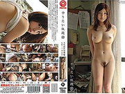 Risa Kanna in Do As Much As You Please 21