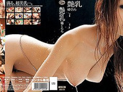 Yui Matsuno in Erotic Milk