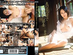 Aoi Sora in Sora Aoi Young Wife Was Raped In Front Of Husband