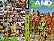 Umemiya Rina in Dandy Ver. Continent NakedVOL.1