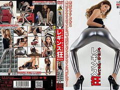 Aikawa Rin in Aikawa Oniteka Phosphate Buff Leggings Gachipita