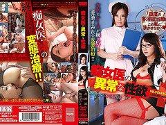 Ayami, Akanishi Ryou, Mahiru, Iida Seiko in Abnormal Sexual Desire Akanishi Ryo Iida Seiko Slut Physician