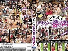 Yoshino Tsuyako, Matsushita Miyuki, Saeki Rei, Yae Iroha, Fujita Jurina in Dirty Arasa Joint Party