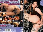 Ozawa Maria in Anal Slave Enema Injection! Maria Ozawa