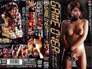 Yuka Haneda in Game Over