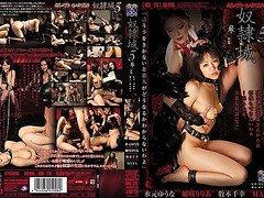 Makimoto Chiyuki, Tsukamoto Yuuki, Himesaki Riria, Mizumoto Yuuna, Maya in 5 Slave Castle