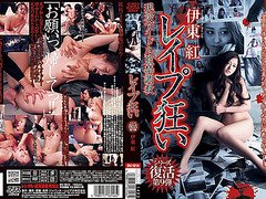 Itou Kurenai in Rape Deviation Ito Red