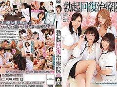 Enshiro Hitomi, Shindou Yukino, Takikawa Reimi, Minegishi Fujiko in Erection Recovery Clinic