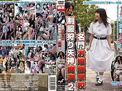 Kimura Tsuna, Kasai Chinami, Sumire, Ogiwara Kurumi, Nashika Mayu in Molester Two Hunting Fainting Lady Prestigious School Uniform