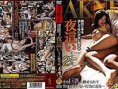 Azumi Mizushima,Azumi Harusaki in Night Crawling Sex 2