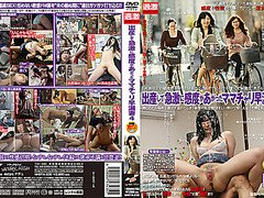 Yuna Shiina, Kotomi Asakura,Amai Morikawa in Bicycle Premature Ejaculation