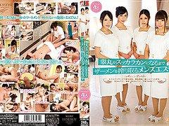 Hinata Tachibana, Chika Arimura in Semen Esthetic Salon