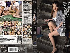 Kaede Fuyutsuki in Beautiful Woman Fucked