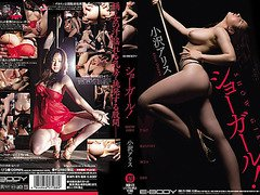 Ozawa Arisu in Showgirls! Alice Ozawa