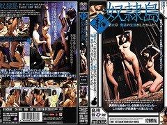 Takamiya Ryou, Mizumoto Yuuna, Aoki Rei in Slave Island Chapter VI Normal Life Is What You Want ... New
