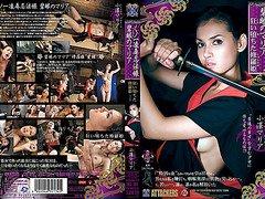 Ozawa Maria in Maria Ozawa Maria, Princess Blue Eyes Shura Fell Mad Ninja Arts Book Rape Kunoichi