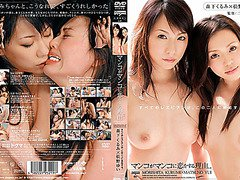 Natsumi Horiguchi in Indecent Love Story