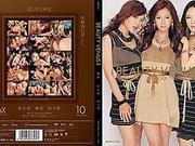 Rei Matsushita in Beauty Venus II