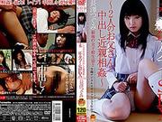 Tsugumi Nagasawa in Taboo Sex