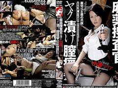 Ozawa Maria in Maria Ozawa Spasm Of The Vagina Pickled Yak Narc