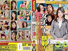 Ozawa Maria, Tsubomi, Saotome Rui, Houjou Maki in His Face Women's Ana! Special Cum