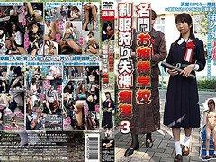 Kuriyama Tomoka, Takikawa Kanon, Shinoda Ayane in 3 Molester Lady Fainting Hunting Prestigious School Uniform