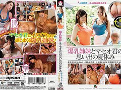Toudou Rushia, Momoi Reno in Summer Vacation Memories You And Maceo Tits Sister